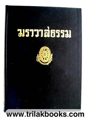 http://v1.igetweb.com/www/triluk/catalog/p_304812.jpg