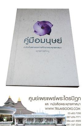 http://www.igetweb.com/www/triluk/catalog/p_1499787.jpg