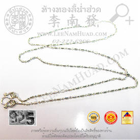 https://v1.igetweb.com/www/leenumhuad/catalog/e_1010927.jpg