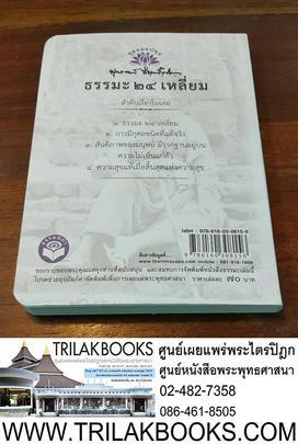 https://v1.igetweb.com/www/triluk/catalog/e_1285100.jpg