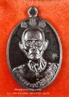 เหรียญมังกรคู่ เซียนแปะโรงสี (อาจารย์โง้วกิมโคย) ปทุมธานี เนื้อนวะโลหะฯ ปี 2560