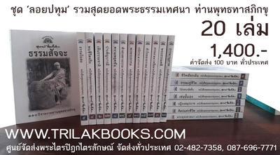 http://www.igetweb.com/www/triluk/catalog/e_1225753.jpg