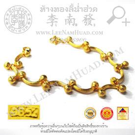 https://v1.igetweb.com/www/leenumhuad/catalog/p_1944040.jpg