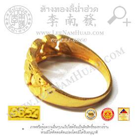 https://v1.igetweb.com/www/leenumhuad/catalog/e_1349239.jpg