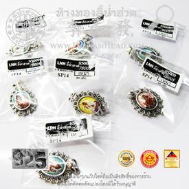 https://v1.igetweb.com/www/leenumhuad/catalog/e_1337035.jpg