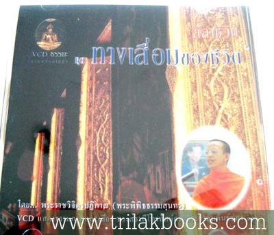 http://v1.igetweb.com/www/triluk/catalog/p_317231.jpg