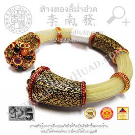 https://v1.igetweb.com/www/leenumhuad/catalog/e_1009981.jpg