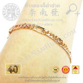 http://v1.igetweb.com/www/leenumhuad/catalog/e_1113410.jpg