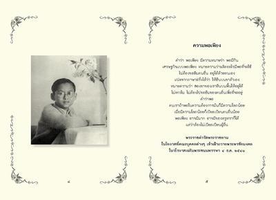 http://www.igetweb.com/www/triluk/catalog/e_1390550.jpg