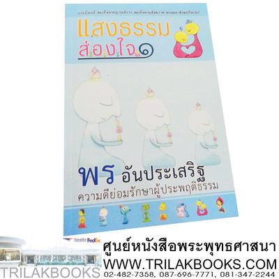 http://v1.igetweb.com/www/triluk/catalog/p_895219.jpg