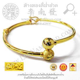 https://v1.igetweb.com/www/leenumhuad/catalog/p_1942150.jpg
