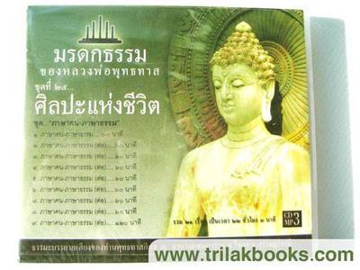 http://v1.igetweb.com/www/triluk/catalog/p_324712.jpg
