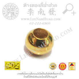 https://v1.igetweb.com/www/leenumhuad/catalog/p_1686027.jpg