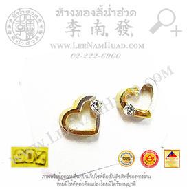 http://v1.igetweb.com/www/leenumhuad/catalog/e_1003641.jpg