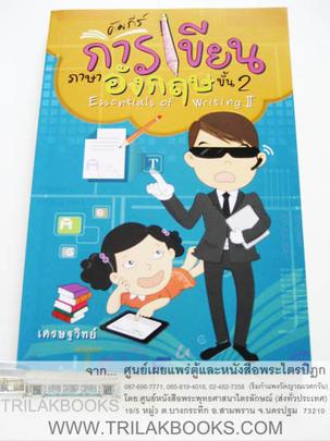http://www.igetweb.com/www/triluk/catalog/p_1059578.jpg