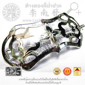 http://v1.igetweb.com/www/leenumhuad/catalog/p_1385514.jpg