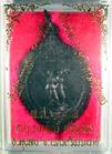 เหรียญท้าวเทพกษัตรี-ท้าวศรีสุนทร ค่ายเทพสตรี ศรีสุนทร พ.ศ.2528