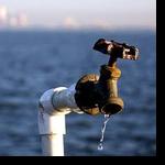 กรรมวิธีการผลิตน้ำประปา