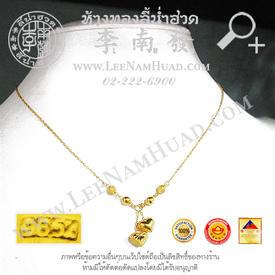https://v1.igetweb.com/www/leenumhuad/catalog/e_1103077.jpg