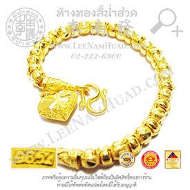 https://v1.igetweb.com/www/leenumhuad/catalog/p_1569802.jpg