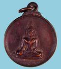 เหรียญพระพุทธ ที่ระลึกงานฉลองครบ๙ปี ร.ร.ศึกษานารีวิทยา ปี๓๐