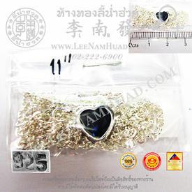 https://v1.igetweb.com/www/leenumhuad/catalog/p_1439107.jpg