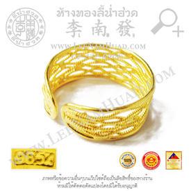 https://v1.igetweb.com/www/leenumhuad/catalog/e_1424189.jpg