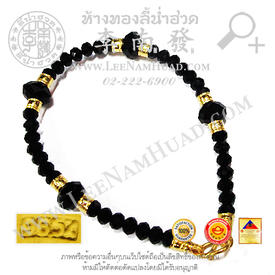 https://v1.igetweb.com/www/leenumhuad/catalog/p_1307671.jpg
