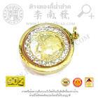 พระล้อมพลอยเหรียญร๕ขนาดกลาง(ขนาด16มิล) ทอง 14K