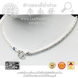 https://v1.igetweb.com/www/leenumhuad/catalog/e_921490.jpg