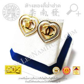http://v1.igetweb.com/www/leenumhuad/catalog/e_1364929.jpg