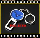 หัวเข็มขัดนิรภัยกันเสียงเตือน สำหรับ ผู้ที่รำคาญเสียงสัญญาณเตือน mazda metal seat belt buckle alarm stopper key chain