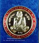 เหรียญกลม มหาโภคทรัพย์หลวงปู่หมุน(1) ฐิตสีโล วัดบ้านจาน ศรีสะเกษ เนื้อชนวน ลงยา ปี 2560