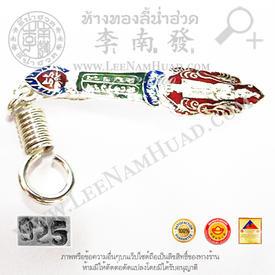 http://v1.igetweb.com/www/leenumhuad/catalog/p_1031902.jpg