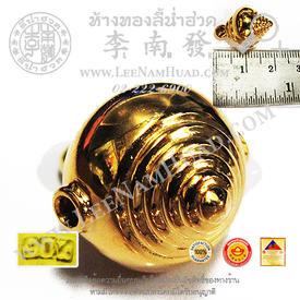 https://v1.igetweb.com/www/leenumhuad/catalog/e_1033072.jpg