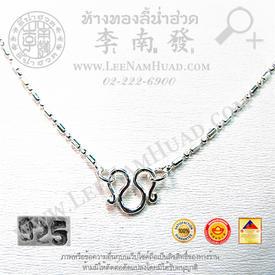 https://v1.igetweb.com/www/leenumhuad/catalog/p_1468822.jpg