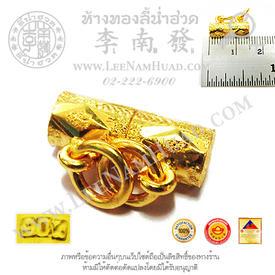http://v1.igetweb.com/www/leenumhuad/catalog/p_1337112.jpg