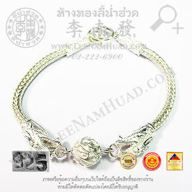 https://v1.igetweb.com/www/leenumhuad/catalog/e_946101.jpg