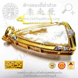 https://v1.igetweb.com/www/leenumhuad/catalog/e_995327.jpg
