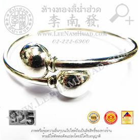 http://www.igetweb.com/www/leenumhuad/catalog/p_1026313.jpg