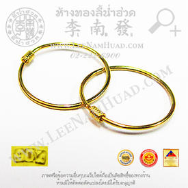 https://v1.igetweb.com/www/leenumhuad/catalog/p_1456724.jpg