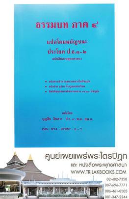 http://v1.igetweb.com/www/triluk/catalog/p_1921258.jpg