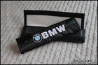 BMW Carbon Seat Belt Cover