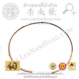 https://v1.igetweb.com/www/leenumhuad/catalog/e_1114071.jpg