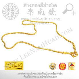 https://v1.igetweb.com/www/leenumhuad/catalog/e_1102183.jpg