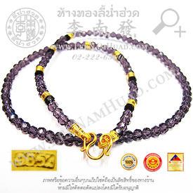 https://v1.igetweb.com/www/leenumhuad/catalog/e_964924.jpg