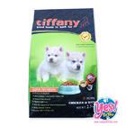 อาหารลูกสุนัข สำหรับลูกสุนัขพันธุ์กลางและพันธุ์ใหญ่ เม็ดใหญ่  Tiffany Puppy (Medium & Large Breeds) สำหรับลูกสุนัขและแม่สุนัข  2.5 Kg