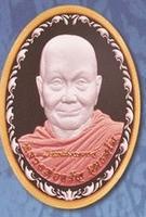 ร่วมบุญตั้งกองทุนเผยแผ่พระพุทธศาสนา สมเด็จพุทธชินวงศ์