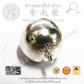 https://v1.igetweb.com/www/leenumhuad/catalog/p_1443320.jpg