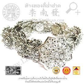 https://v1.igetweb.com/www/leenumhuad/catalog/e_1153567.jpg